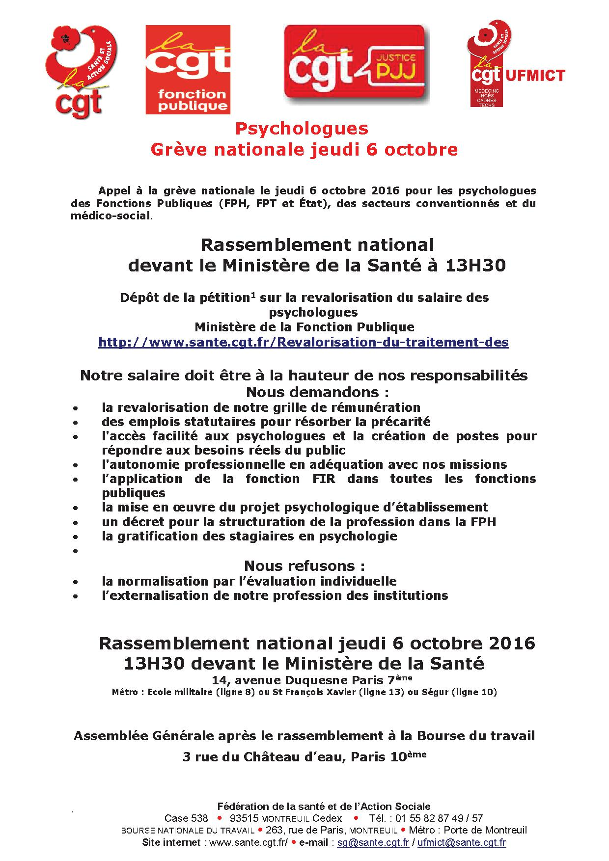 tract-mobilisation-psychologues-6-octobre-2016